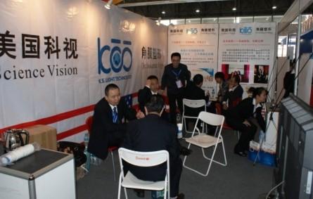 科视中国与世界同步