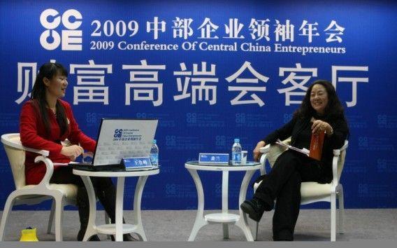 科视中国总裁-裴兰
